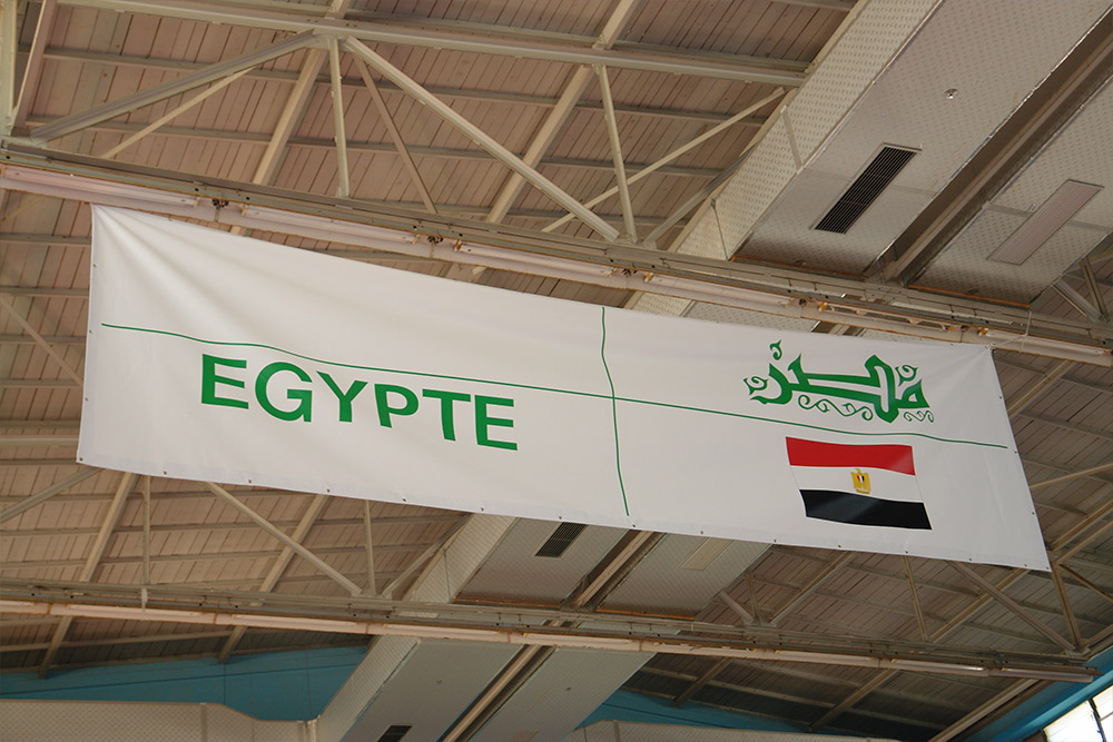 Batimatec 2009 - Egypte